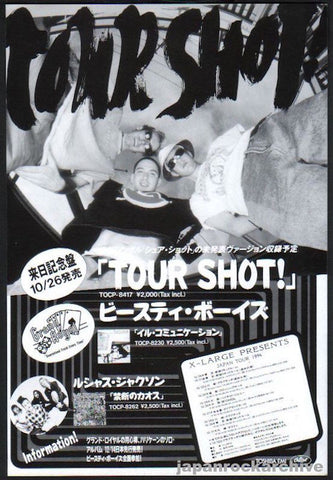 Beastie Boys 1994/11 Japan tour promo ad