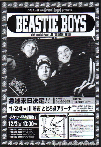 Beastie Boys 1996/01 Japan tour promo ad