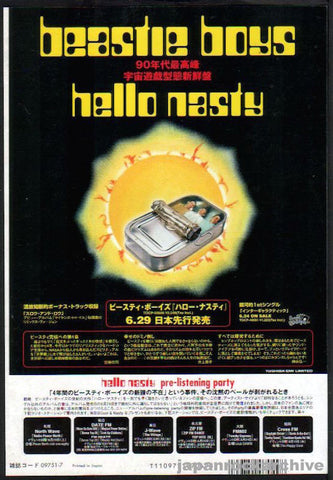 Beastie Boys 1998/07 Hello Nasty Japan album promo ad