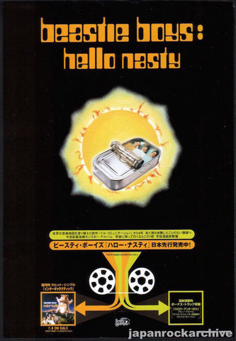 Beastie Boys 1998/08 Hello Nasty Japan album promo ad