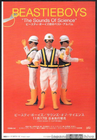 Beastie Boys 1999/12 The Sounds of Science Japan album promo ad