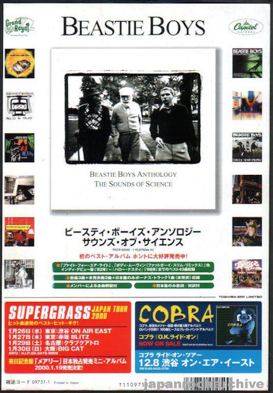 Beastie Boys 2000/01 Anthology The Sounds of Science Japan album promo ad