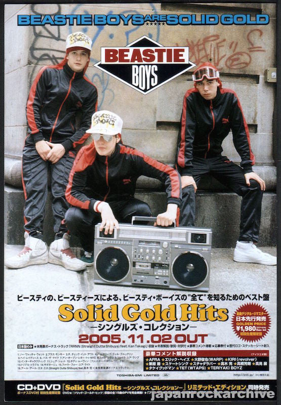 Beastie Boys 2005/12 Solid Gold Hits Japan album promo ad