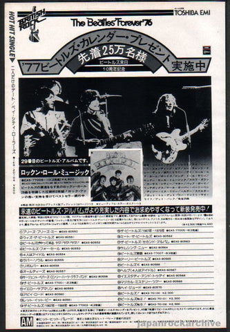 The Beatles 1976/12 Rock n' Roll Music Japan album promo ad