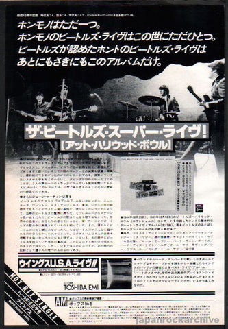 The Beatles 1977/06 At The Hollywood Bowl Japan album promo ad