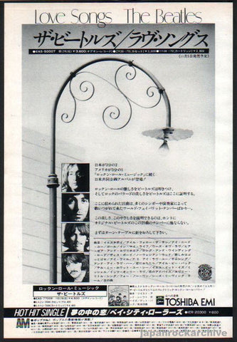 The Beatles 1977/11 Love Songs Japan album promo ad
