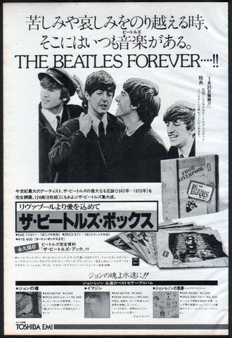 The Beatles 1981/02 From Liverpool Box Set Japan promo ad