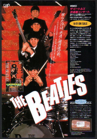The Beatles 1984/10 Budokan Concert Japan video promo ad