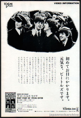 The Beatles 1985/08 Ready Steady Go! Special Edition Japan video / ld promo ad