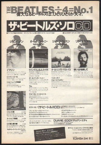The Beatles 1987/09 Solo Albums on CD Japan promo ad