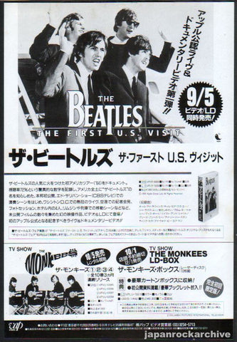 The Beatles 1992/10 The First US Visit Japan video / ld promo ad