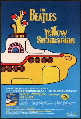 The Beatles 1999/10 Yellow Submarine Soundtrack Japan album promo ad