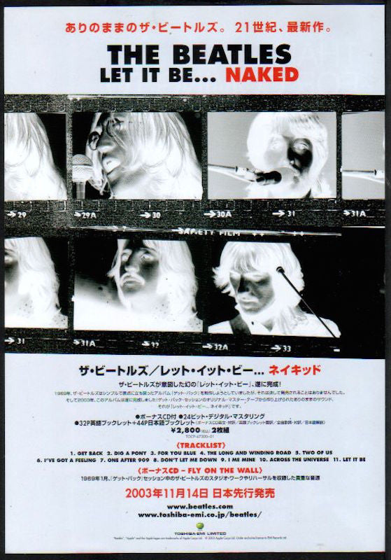 The Beatles 2003/12 Let It Be Naked Japan album promo ad