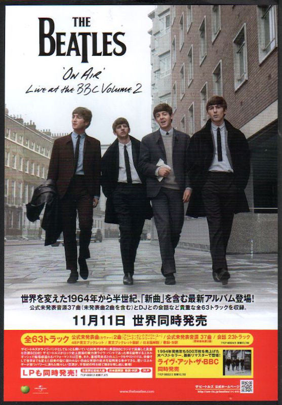 The Beatles 2013/12 On Air Live at The BBC Vol. 2 Japan album promo ad