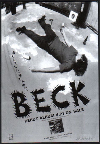 Beck 1994/04 Debut Japan album promo ad
