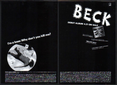 Beck 1994/05 Debut Japan album promo ad