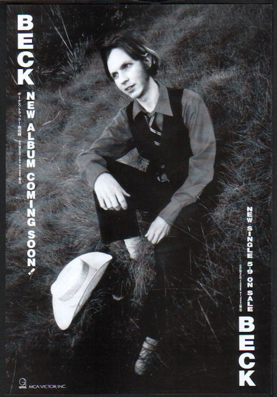 Beck 1996/05 Odelay Japan album promo ad