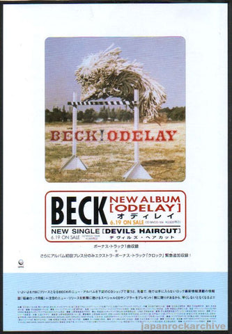 Beck 1996/07 Odelay Japan album promo ad