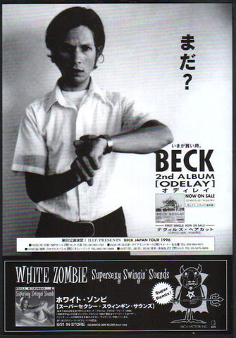 Beck 1996/09 Odelay Japan album / tour promo ad