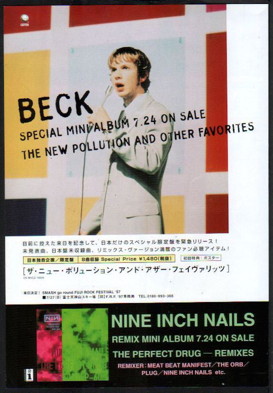 Beck 1997/08 The New Pollution and Other Favorites Japan album promo ad