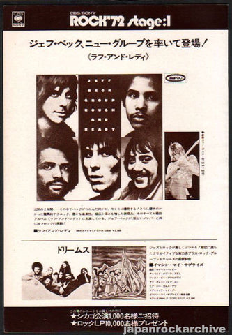 Jeff Beck 1972/02 Rough and Ready Japan album promo ad