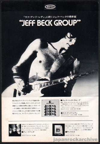 Jeff Beck 1972/07 Jeff Beck Group Japan album promo ad