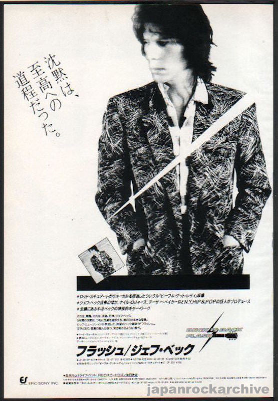 Jeff Beck 1985/08 Flash Japan album promo ad