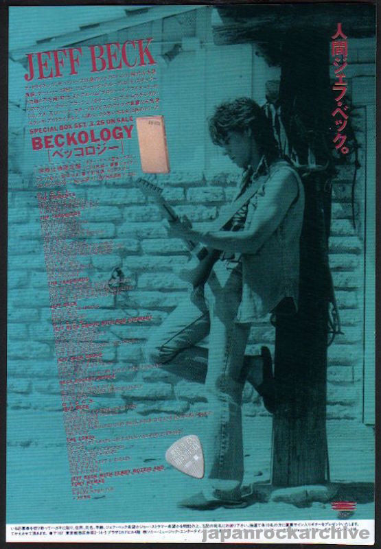 Jeff Beck 1992/04 Beckology Japan album promo ad