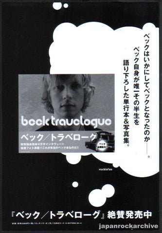 Beck 2003/06 Travelogue Japan book ad
