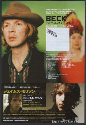 Beck 2006/11 The Information Japan album promo ad
