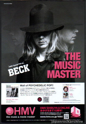 Beck 2008/09 Modern Guilt Japan album promo ad