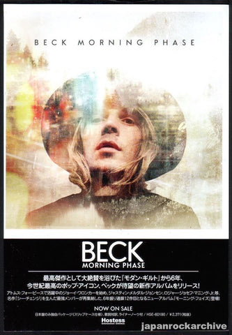 Beck 2014/04 Morning Phase Japan album promo ad