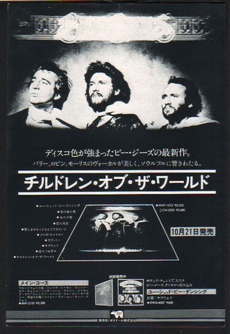 Bee Gees 1976/11 Children of The World Japan album promo ad