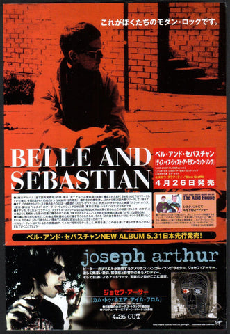 Belle and Sebastian 2000/05 This Is Just a Modern Rock Song EP Japan album promo ad