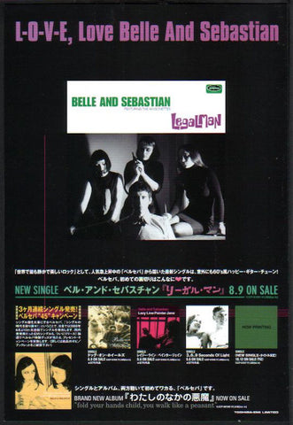Belle and Sebastian 2000/09 Legal Man single Japan promo ad