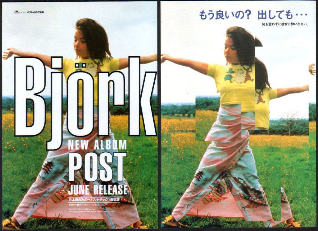 Bjork 1995/07 Post Japan album promo ad