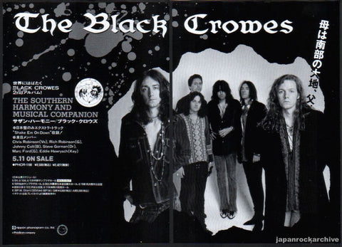 The Black Crowes 1992/06 The Southern Harmony And Musical Companion Japan album / tour promo ad