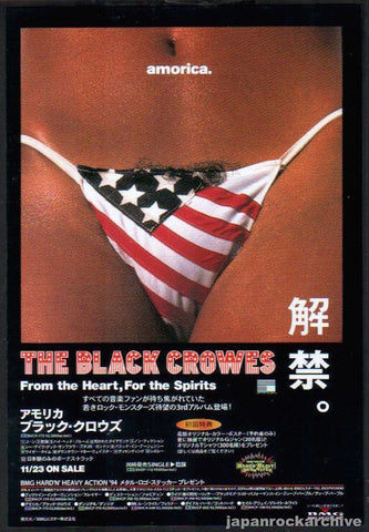 The Black Crowes 1994/12 Amorica Japan album promo ad