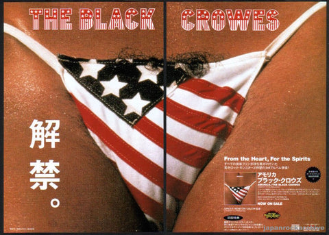 The Black Crowes 1995/01 Amorica Japan album promo ad