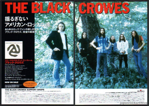 The Black Crowes 1996/09 Three Snakes And One Charm Japan album promo ad