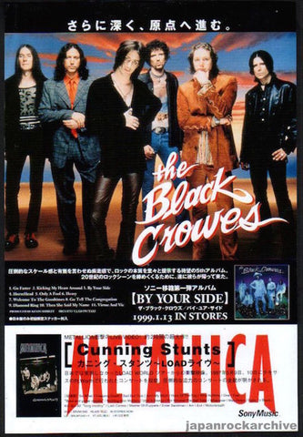 The Black Crowes 1999/02 By Your Side Japan album promo ad