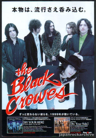 The Black Crowes 1999/04 By Your Side Japan album promo ad