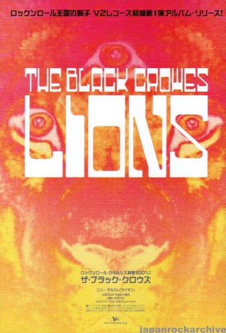 The Black Crowes 2001/05 Lions Japan album promo ad