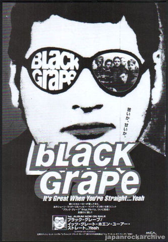 Black Grape 1995/10 It's Great When You're Straight Yeah Japan album promo ad