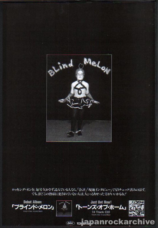 Blind Melon 1992/12 S/T debut Japan album promo ad