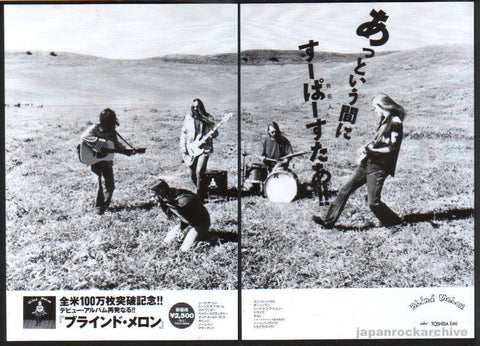 Blind Melon 1993/12 S/T debut album Japan promo ad