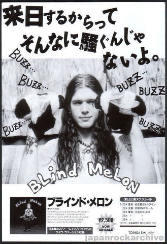 Blind Melon 1994/02 Japan album / tour promo ad