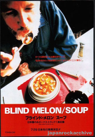 Blind Melon 1995/08 Soup Japan album promo ad