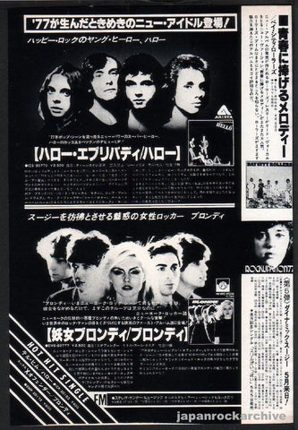 Blondie 1977/05 S/T Japan debut album promo ad