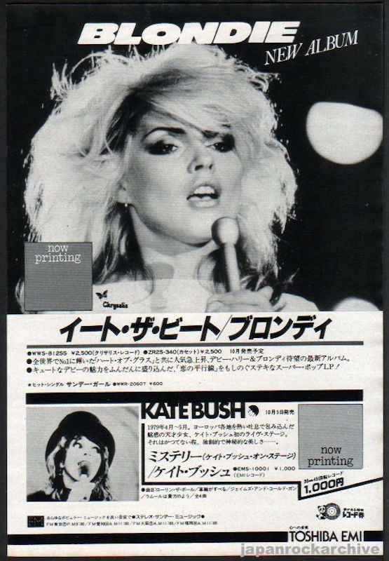 Blondie 1979/10 Eat To The Beat Japan album promo ad